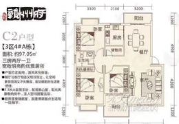 老城区江边 2011年小区 标准三房 仅售86万!