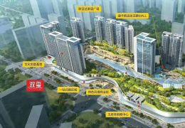 万象城第五大道6.66米层高公寓 投资租金可达5千