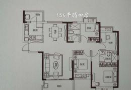 金凤梅园旁136�O精装四房、单价9200、正常首付