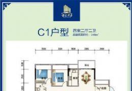 一线江景香江半岛小三房3+1四房中间楼层南北通透
