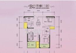 章江新区 呈祥 中央首府 豪德学区房 精致小三房
