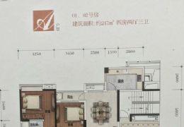 云星公园大观243平米4室2厅2卫出售急售340万