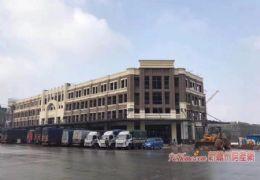 【果蔬批发市场商铺】华东城政府扶持项目,直接订购
