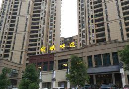 赣州宋城味道邀您做房东,租金稳定,单价低,升值大