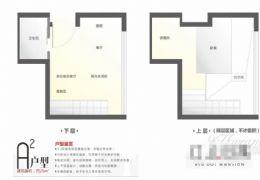 精装公寓25平米1室1厅1卫出售