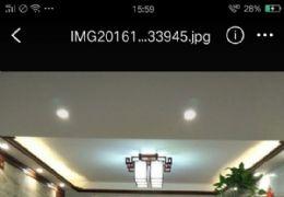 开发区;绿洲康城3室2厅豪装;100万诚意出售