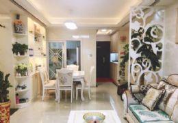 华润万象城117平豪装3房,高楼层,享中央公园生活