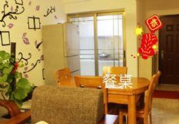 中海89平米2室2厅1卫出租