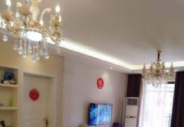 《中海国际B区》精装大三房 总价仅售168万