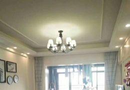 《中洋公园首府》89平精装三房 仅售128万