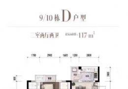 云星地产117平三房。两阳台,仅售96万!