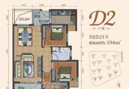 丽景江山三室两厅104平方,4房