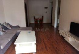 章江新区华润万象城旁 98平居家二房 仅售118万