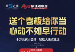 章江新区20平米商铺出售,首付10万