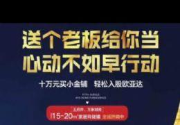 章江新区商业中心第五大道10平米包租包打理的店铺