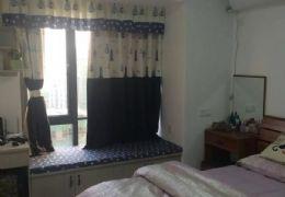 中海国际社区 3室2厅1卫 精装修家电全齐拎包入住