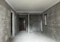 中海国际高端小区85平正规两房满屋唯一售125万