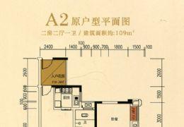 新区唯一不到九千一手109平米3室1厅出售