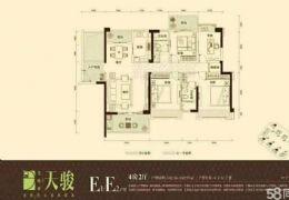美地亚天骏【稀缺4+1户型 正宗南北通透】业主急售