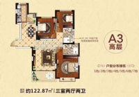 恒大翡翠華庭123平米3室2廳2衛出售170萬