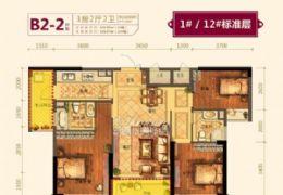 中洋公园首府●章江新区中心点●黄金楼层●三房两厅
