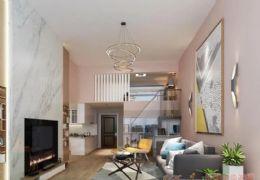 【买到即赚到】高铁新区复式公寓,升值空间巨大,抢!
