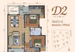 丽景江山104平米3+1户型,南北通透仅售116万