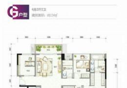 宝能城★正规大四房 文清豪德学区 房东急售170万