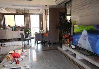 状元府邸130平米4室2厅2卫出售