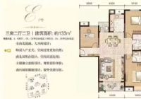 通透中海国际社区131平米3室2厅2卫出售157万