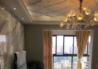 豪华装修鹏欣水游城89平米3室2厅1卫出售135万