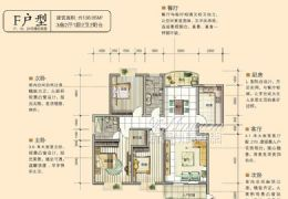 鹭江新城超绿化小区南北通透3房128万