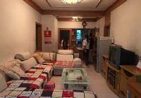 红旗2小张家围80平米2室2厅1卫出售52万