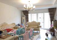 榕城苑141平米3室2厅2卫豪华装修便宜出售