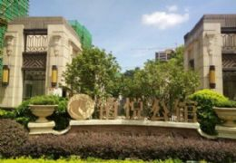 中海铂悦公馆·顶楼三层复式 使用450�O超宽楼间距