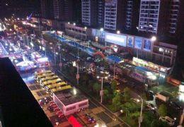 三康庙大润发旁 国际时代广场  精装2房 87万