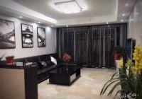 章江苑140平米豪華裝修3室2廳2衛出售拎包入住
