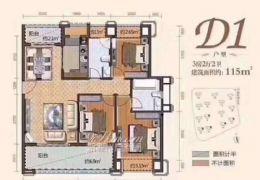 開發區 麗景江山 南北通透三房115平僅售120萬