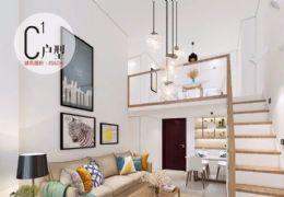 首付5万买精装复式公寓送家具家电!