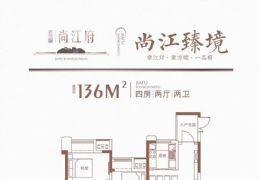 高端江景小区136平4房出售 可公积金