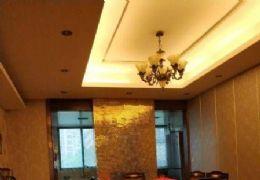 蓝波湾184平米4室200万 品质高端落户豪宅