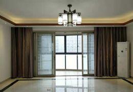 豪德校区,盛世江南140平精装大3房,售11785