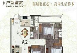 单价6566起3房2厅2卫带超大阳台,免,非诚勿扰