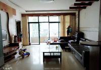 江边小区132平精装3房仅售95万红旗二校学区房