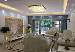 九方巨亿城沃尔玛旁 丽江花园 豪装正规4房 仅售1