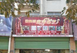 瑞香新城52平出售店铺价格最优