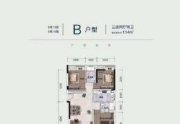 开发区云星华府首付18万买3房2厅2卫总价80万!
