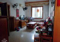 红旗二校学区房!张家围实用75平米2房仅售38万
