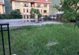 九里峰山·联排边套送300㎡私家花园 仅售320万