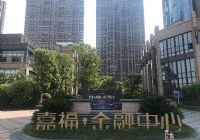 嘉福金融中心楼王四房 超低单价不到12500